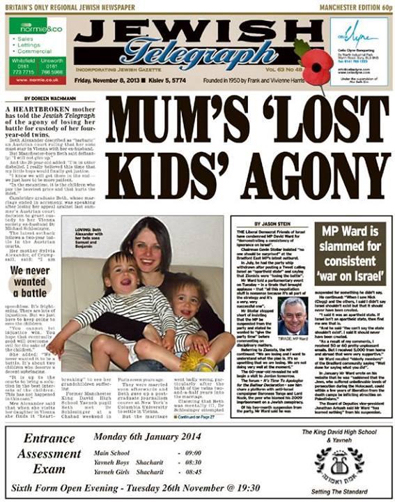 Jewish Telegraph Front Page