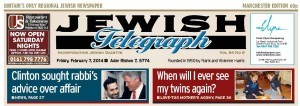 Jewish Telegraph Front Page