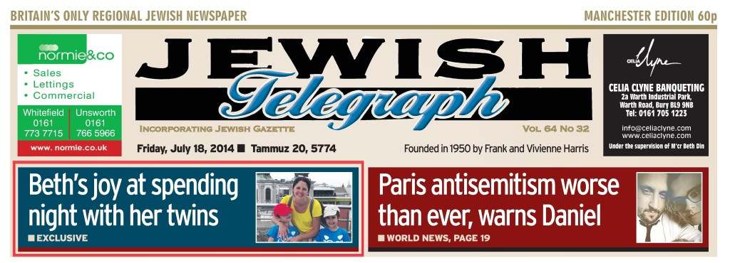 Jewish Telegraph Front Cover 18th July 2014